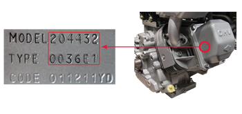utility_model_number_5